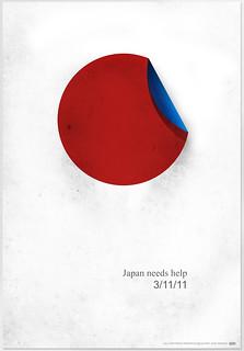 JAPAN NEEDS HELP BY AJO | by AJO™ alvaro jose franco