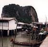 NP Ao Phang Nga, muslimská vesnice, foto: Petr Nejedlý