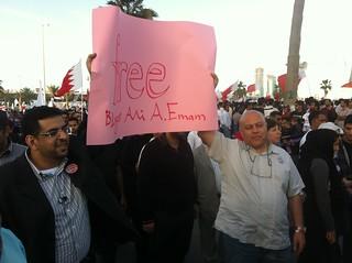 Free Blogger Ali Abdulemam!   by malyousif