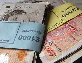 English Currency Images | by Images_of_Money