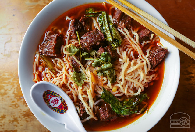 Spicy Braised Beef Noodle Soup - How Lee