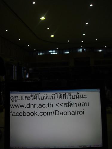 DSC09259