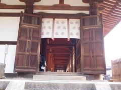 Heijō-kyō