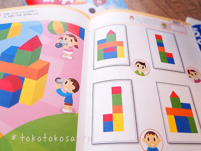 popy_miekata 通信教育ポピー「幼児用」は親子で楽しく取り組める。
