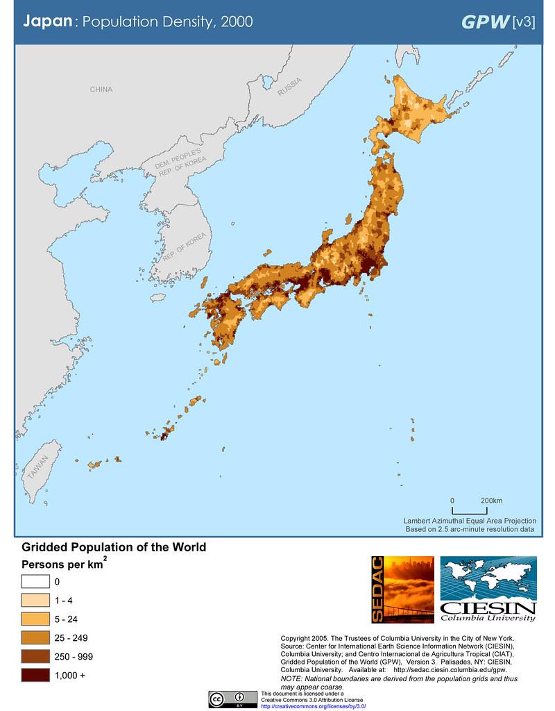 Japan Population Density 2000 SEDACMaps