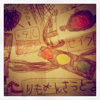 誕生日プレゼント | by kakutani