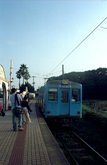 空色電車 by Noël Café