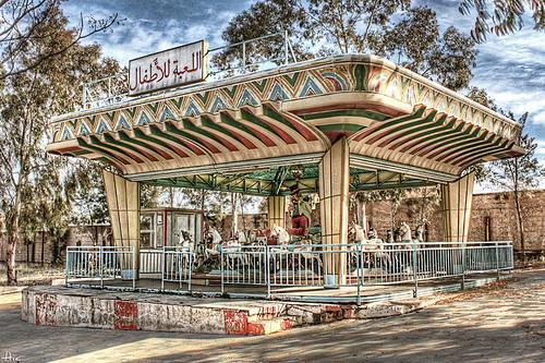 canon eos algeria pro algerie enfant parc hdr attraction jeu topaz adjust abandonné photomatix 50d efs1855mmf3556is bordjbouarreridj