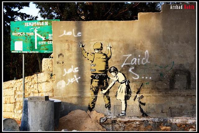 Banksy - Occupation