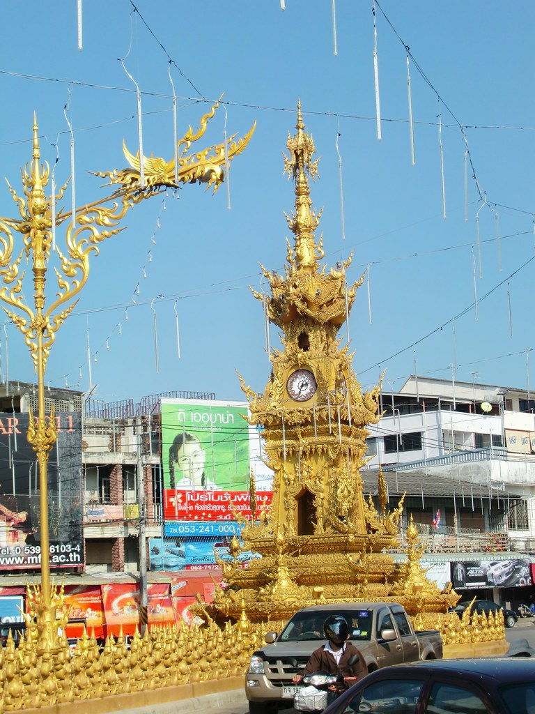 Chiang Rai's #1 Attraction