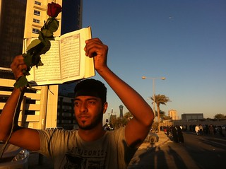 The Taking of Pearl Roundabout | by malyousif