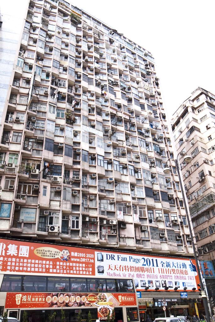 daftar keluaran togel hk 2016