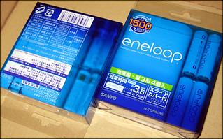三洋電機 eneloop 充電池 バッテリーテスター エネルーピー