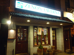 金, 2011-04-15 20:27 - Astoria: Zenon Taverna