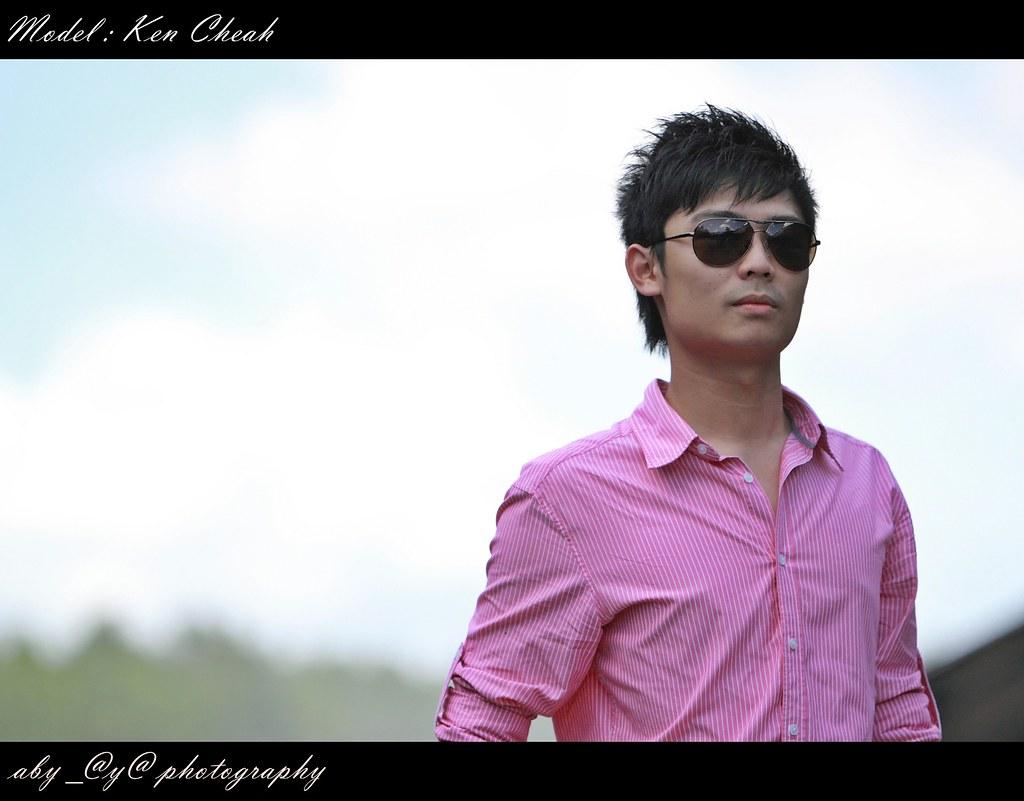 Ken Cheah @ Kuala Sepetang Mangrove Charcoal Factory | Flickr