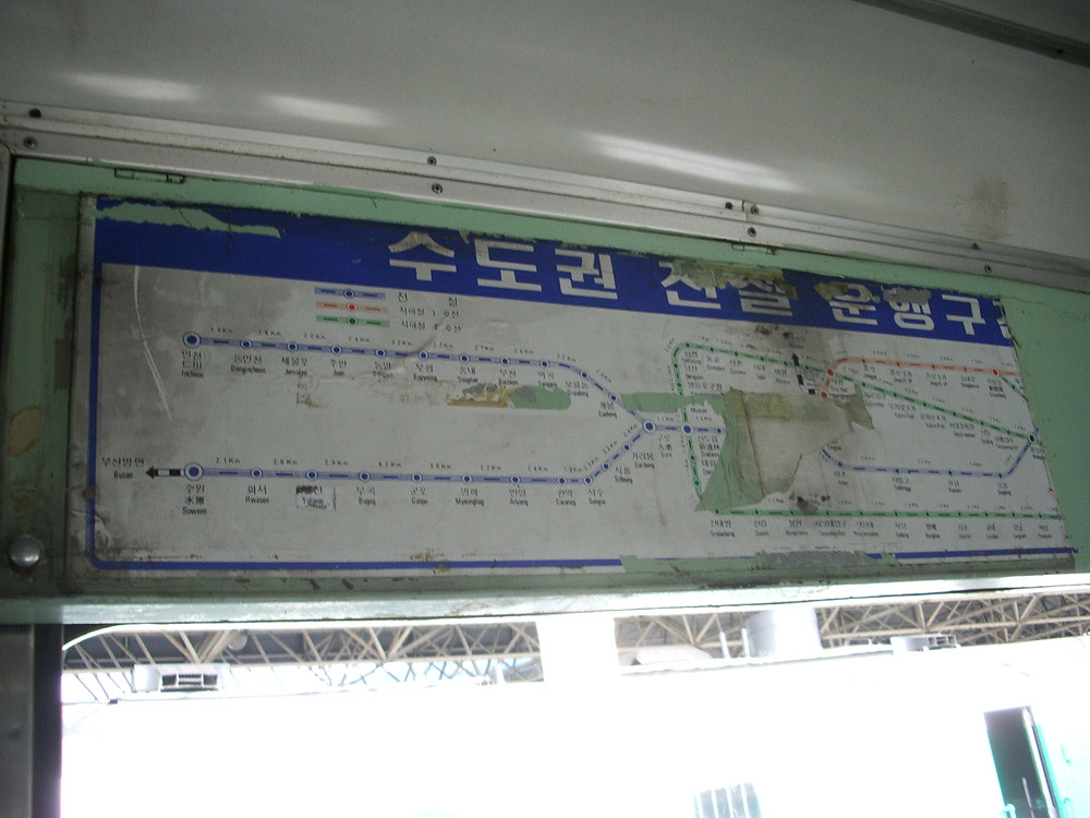 Seoul Subway Map 1980s.Early 1980s Seoul Subway Map Here Is Most Of The Seoul Sub Flickr