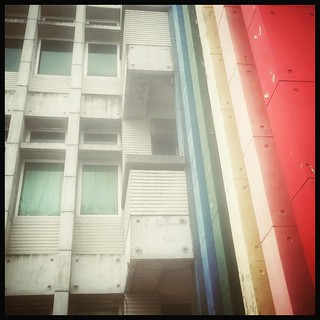 Somewhere Beside the Rainbow. #Taiwan #Nantou #Caotun #rainbow #architecture #台灣 #南投 #草屯 | by ToddinNantou