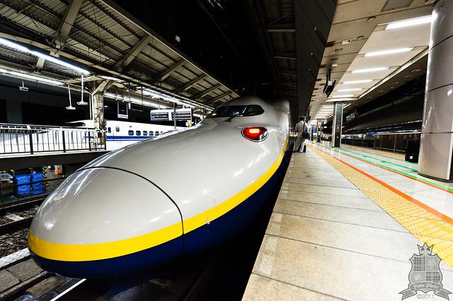 Ultra Wide Max Toki Shinkansen