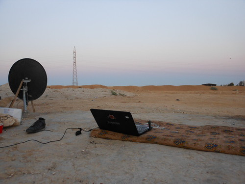 Technology in the Desert | by mikecogh