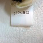 0624034(-连衣裙SML XL杏色 粉色 浅黄色M长78 胸78 (8)