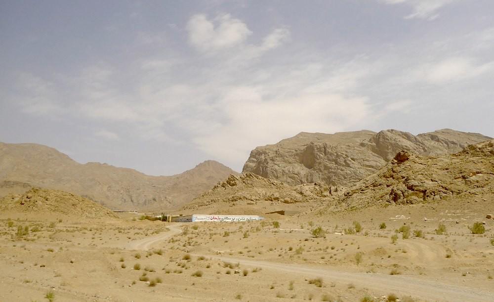 yazd-shiraz-L1020861