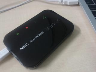 UQ WiMax Aterm WM3500R | by shokai