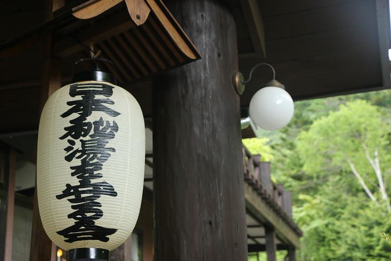 2014-06-29_00676_天狗岳.jpg