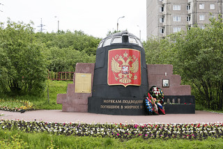 Kursk Memorial | by Christopher.Michel