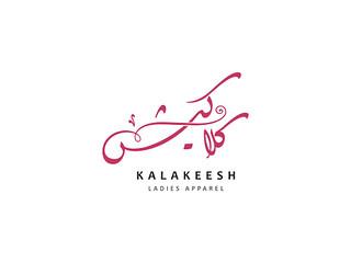 Kalakeesh Logo (arabic logo)