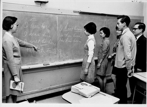 An English class for Asian American ILGWU members of Local 23-25, December 15, 1968   by Kheel Center, Cornell University Library