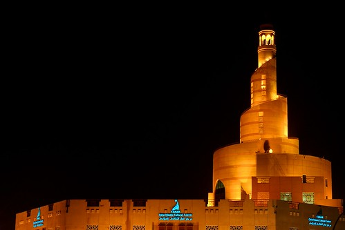 Souq Waqif Culture Mosque | by t0d0r
