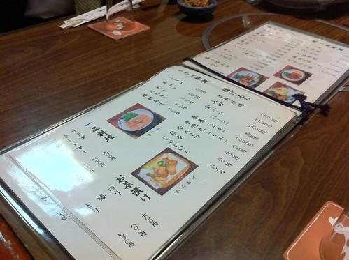 20110107-002 | by Hisashi Photos