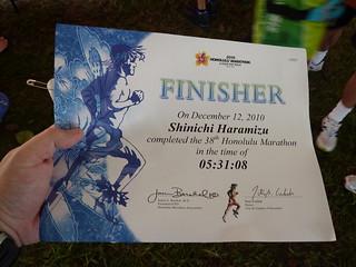完走証明書   by Shinichi Haramizu