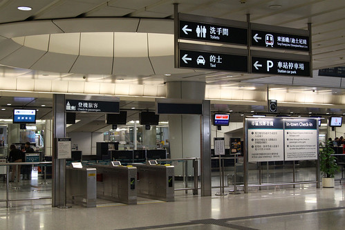 Ticket barriers outside the Kowloon station In Town Check-In desks