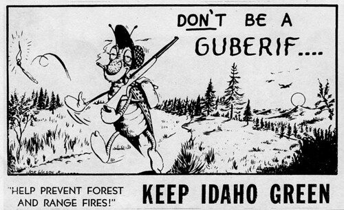 Guberif Postcard