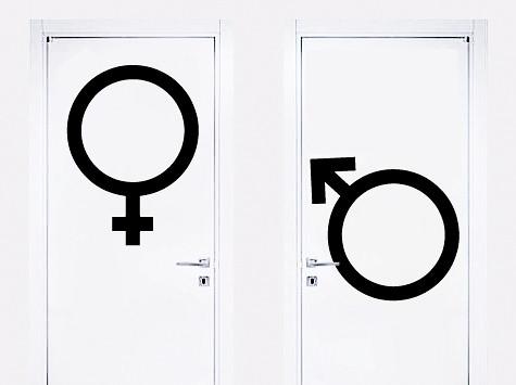 Vinilo Decorativo Símbolo Mujer Y Hombre Más Vinilos Decor