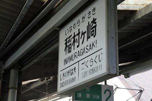 IMG_1546 | by Hisashi Photos