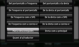 qTraductor - Maemo 5 | by toniher