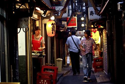 Japanese back-street food