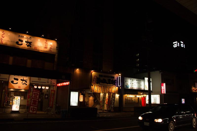 20150308-伯耆大山-1087.jpg