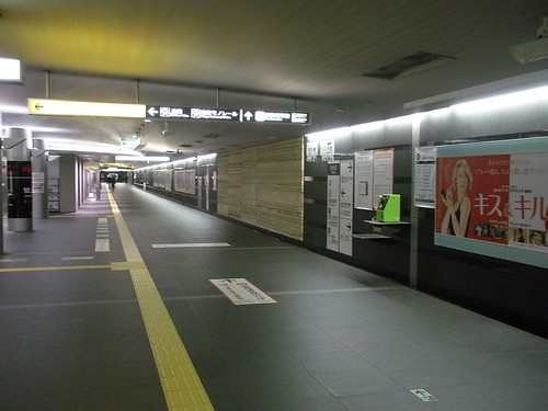 Daimon station