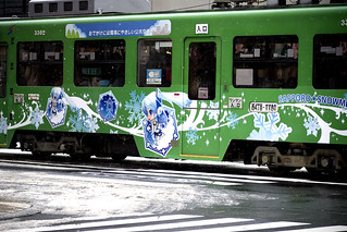 Snow Miku Train in Sapporo | by onigiri-kun