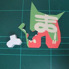 วิธีทำโมเดลกระดาษตุ้กตา คุกกี้ รัน คุกกี้รสซอมบี้ (LINE Cookie Run Zombie Cookie Papercraft Model) 008