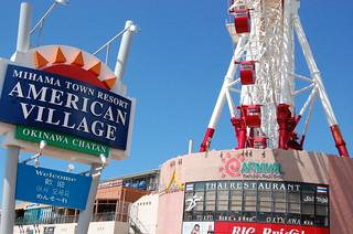 Mihama Town Resort American Village Okinawa Chatan | by kawanet