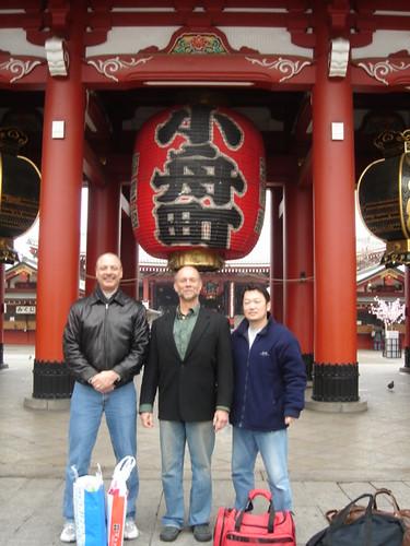 With Hamilton Sensei and Yamaguchi Sensei in Tokyo | by Mark Tankosich