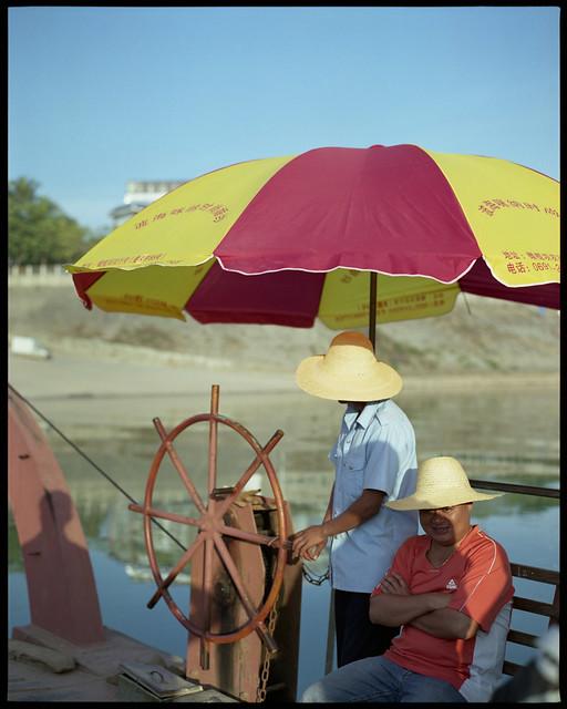 all across the mekong