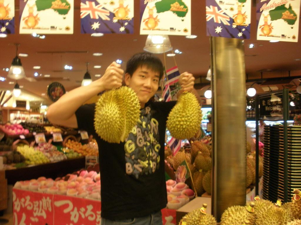 Durian @ Taipei 101   Taipei 101 has a grocery store inside