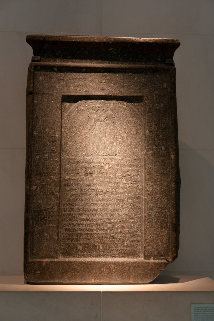 The Inscribed granite stela comes from the tomb-chapel of twin brothers,Hor and Suty. This door-shaped stela is decorated with prayers and hymns to the Sun-god who ruled over life and rebirth.  The British Museum allows photo shooting providing there is no financial gain.  Please respect their policy