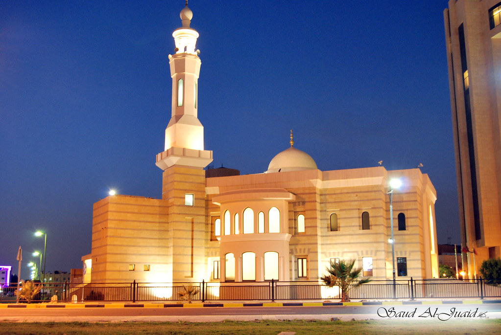 مسجد الشيخ عبد العزيز بن باز الخـــــــبر أعظمكم أجرا أب Flickr