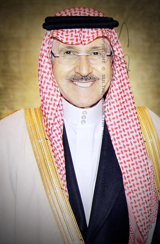 سطام بن عبدالعزيز ال سعود